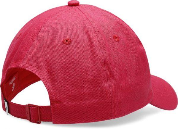 czapeczka z daszkiem damska 4f h4l20-cad007 czerwona tył