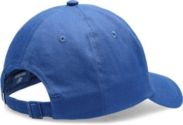 czapeczka z daszkiem damska 4f h4l20-cad007 niebieska tył