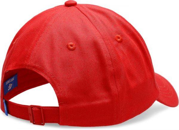 czapka z daszkiem męska 4f h4l20-cam009 czerwonatył